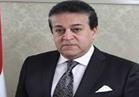 وزير التعليم العالي يفتتح أول مركز للتحكم الصناعي بجامعة النيل