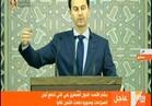 الأسد: مواقف سوريا جزء من أسباب الحرب عليها.. فيديو