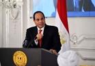 اليوم.. السيسي يستقبل وزير الدفاع الوطني السوداني