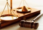 السجن المشدد 6 سنوات لعاملين تاجرا في الهيروين بالسلام