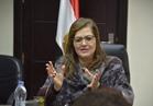 وزيرة التخطيط: الإصلاح الاقتصادي نجح.. والدليل معدلات النمو