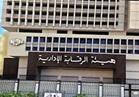 القبض على رئيس محكمة بالإسكندرية متلبسًا برشوة