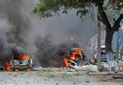 انفجار ضخم يضرب قافلة عسكرية جنوبي الصومال