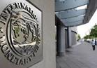 صندوق النقد الدولي يكشف عن دورة في قضايا الحوكمة والحكم حول العالم