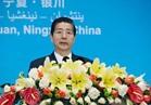 57 دولة تشارك في معرض الصين والدول العربية الشهر المقبل