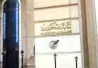 الزناتي: رحلتان إلى مرسى علم وشرم الشيخ لأعضاء نقابة الصحفيين