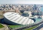 """""""مكتبة الإسكندرية"""" تشارك في مؤتمر المكتبات السنوي بمعرض الشارقة"""