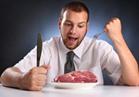 نصائح لمرضى «الكبد والنقرس والكوليسترول» لتناول لحوم العيد