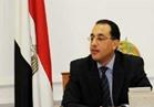 رئيس بعثة الحج المصرية يزور مقر البعثة الطبية بمكة المكرمة