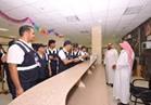 المستشفيات السعودية جاهزة في مشعر عرفات