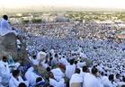 السعودية تعيد أكثر من 400 ألف مخالف لأنظمة الحج