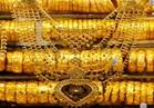 الذهب يقفز الي اعلي مستوياته و يرتفع ١,٥%