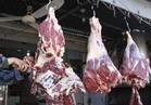 ضبط كميات من اللحوم المذبوحة خارج المجازر بالغربية