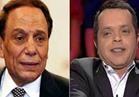 """عادل إمام ومحمد هنيدي علي """"النهار"""" في عيد الأضحي"""