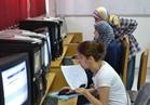 وزيرالتعليم العالي : اليوم إعلان نتيجة المرحلة الثالثة والمعادلات العربية