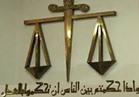 المشدد 7 سنوات لـ9 ضباط بمديرية أمن الغربية بتهمة القتل بالمحلة