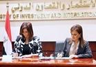 نصر و مكرم : حل كافة المشكلات الاستثمارية أمام  المصريين في الخارج