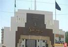 بلاغ ضد مسئولي مستشفى جامعة الفيوم بالتسبب في وفاة مريض