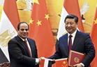 توقعات بزيادة الاستثمارات الصينية في مصر لـ 15 مليار دولار بعد زيارة السيسى