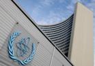 وكالة الطاقة الذرية: إيران تلتزم بحدود رئيسية للاتفاق النووي