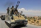مدفعية الجيش اللبناني تجدد قصفها لمواقع مسلحي داعش بجرود رأس بعلبك