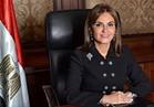 سحر نصر: محمد فريد صالح رئيسا للبورصة لمدة 4 سنوات