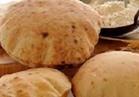 الثلاثاء .. آخر مهلة لسداد تأمين منظومة دعم الخبز