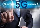 نجاح أول اختبار لتقنية «النفاذ المدعوم» بشبكات «5G»