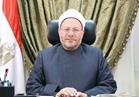 مفتي الجمهورية: الإسلام يدعو إلى طلب العلم وتعمير الكون