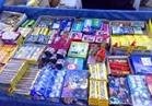 ضبط أدوية فاسدة و3200 صاروخ ألعاب نارية في حملة تموينية بالغربية