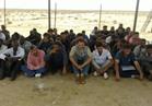 إحباط محاولة تسلل 23 شخصا إلى ليبيا عبر السلوم