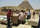 وزارة الآثار: المتحف المصري الكبير يستقبل 33 قطعة أثرية