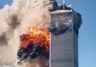 """""""الجارديان"""": بعد 16 عاما من هجمات 11 سبتمبر تحديد هوية أحد الضحايا"""