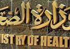 عيادات البعثة الطبية للحج توقع الكشف على 70575 حاج مصري