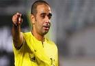محمود عثمان: نجم أهلاوي وراء اعتزالي التحكيم