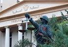 تأجيل إعادة محاكمة 26 متهمًا بـ«أحداث عنف المنيا» لـ25 سبتمبر