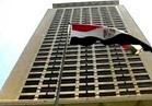 """مصر تدين الهجوم الإرهابي في بلدة """"حواء"""" بالصومال"""