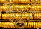 استقرار أسعار الذهب اليوم في التعاملات الصباحية