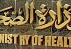 الصحة: ارتفاع أعاد الوفيات بين الحجاج المصريين إلى 102 حالة