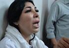 """عقب خروجها من السجن.. غادة إبراهيم تطالب بإعادة النظر في قضية """"تسهيل الدعارة"""""""