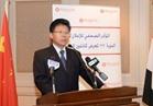 المستشار الاقتصادي الصيني:استثمارات جديدة في منطقة التعاون الصيني المصري