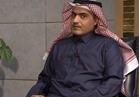 """وزير سعودي: حرس الحريري كانت لديه """"معلومات مؤكدة"""" عن مؤامرة لاغتياله"""