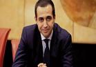 """""""التجاري وفا بنك"""": نعمل على التوسع في السوق المصري والأفريقي"""
