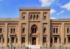 متحف الفن الإسلامي يتسلم عدد من القطع الأثرية بعد ضبطها بمطار القاهره الدولي