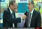 بالفيديو..وزير الكهرباء: المشروع النووي سلمي..ومصر تسير في الطريق الصحيح