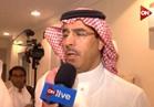 بالفيديو .. وزير الثقافة السعودي : نجاح التغطية الإعلامية للحج هذا العام