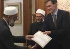 تعزيز التعاون بين «الإفتاء» وبريطانيا لنشر وسطية الإسلام