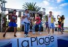 صور| الدخلاوية يشعلون حفل العيد بأغانيهم الشعبية