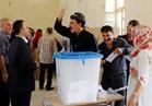 إقليم كردستان يجري انتخابات رئاسية وبرلمانية في 1 نوفمبر