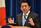 رئيس الوزراء الياباني يعتزم حل البرلمان وإجراء انتخابات مبكرة